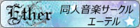 直リンク推奨バナー(200*40)